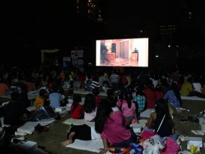 Teengage Activity Movie Screening